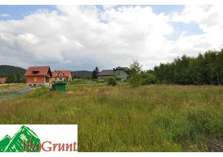 Działka na sprzedaż - Sulistrowice, Sobótka, Wrocławski, 1043 m², 120 000 PLN, NET-EGM000373