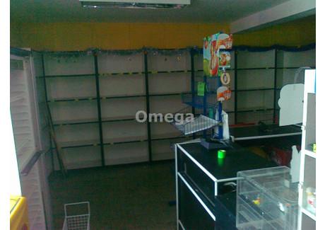 Lokal na sprzedaż - Nowa Ruda, Kłodzki, 57 m², 65 000 PLN, NET-OKK-LS-45286