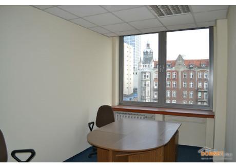 Biuro do wynajęcia - Śródmieście, Katowice, Katowice M., 15,3 m², 778 PLN, NET-DMP-LW-4734