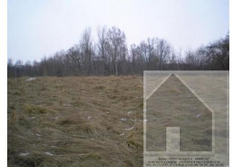 Działka na sprzedaż - Siepraw, Myślenicki, 26 m², 265 000 PLN, NET-479/1953/OGS