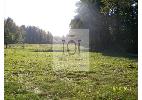 Działka na sprzedaż - Legionowa Marki, Wołomiński, 6270 m², 3 000 000 PLN, NET-8453