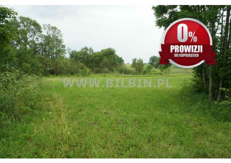 Działka na sprzedaż - Leszczewo, Jeleniewo, Suwalski, 1500 m², 75 000 PLN, NET-BIL-GS-615-4