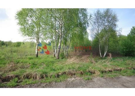 Działka na sprzedaż - Janinów, Grodzisk Mazowiecki, Grodziski, 2199 m², 260 000 PLN, NET-6907/2566/OGS
