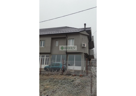Dom na sprzedaż - Miljakovac, Miljakovac III Belgrade, Serbia, 700 m², 310 000 Euro (1 401 200 PLN), NET-38280765